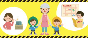 3.11 東日本大震災から10年 頭の中で行う防災訓練